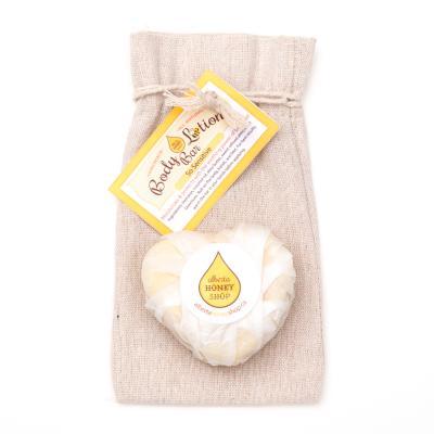 Treat Yourself Gift Set bundle Lotion